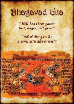 Theory Of Life - Lust, Anger and Greed Hindu Quotes, Sufi Quotes, Karma Quotes, Reality Quotes, Spiritual Quotes, Gandhi Quotes, Sanskrit Quotes, Sanskrit Mantra, Vedic Mantras