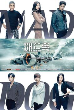 Mad Dog (kdrama) this was on my TBW list for a while. I binged it. All 16 episodes in 2 days. Good thing I had a day off! Hah ha really good drama! Korean Drama 2017, Watch Korean Drama, Watch Drama, Korean Drama Movies, Korean Actors, Drama News, Web Drama, Live Action, Kdrama