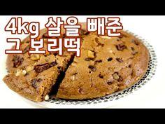 Barley Rice, Rice Cakes, Banana Bread, Muffin, Cooking Recipes, Diet, Vegan, Baking, Breakfast