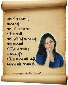 Gujarati