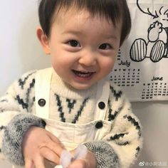Lil Boy, Cute Baby Boy, Cute Boys, Baby Kids, The Babys, Korean Babies, Cute Korean Boys, Park Chanyeol, Sehun