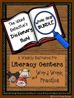 BUNDLE of dictionary hunt activities for word work literacy centers and general dictionary practice. Bundle includes weekly topics for the whole year!