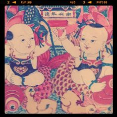 My vintage Chinese New Year print of very well-nourished babies (to ward off evil spirits, of course).