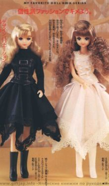 free pattern books for fashion dolls