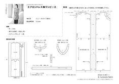 エプロンドレス風チュニックワンピースの製図・型紙と作り方 | nunocoto fabric Skirt Patterns Sewing, Japanese Fashion, Diy And Crafts, Fabric, Google, Dressmaking, Simple, Tejido, Japan Fashion
