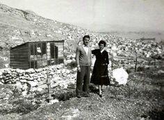 ΠΕΡΑΜΑ 1957