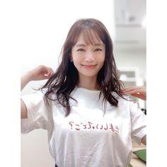 中村ゆり yurinakamuraはInstagramを利用しています:「2021年9月4日(土) 24時50分~ テレビ東京「二軒目どうする?」に出演します。 【MC】 松岡昌宏(TOKIO)/博多大吉(博多華丸・大吉) はー、喋り過ぎたかも、、🤣 大体の方に二度見される、お気に入りの塩田千春さんTシャツです!」