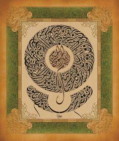DesertRose #very beautiful #arabic #calligraphy#