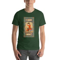 Work It Unisex T-Shirt – Insan Clothing Cool Hats, Fabric Weights, Eid Gift, Unisex, Hoodies, Ramadan, Mens Tops, How To Wear, Gift Ideas