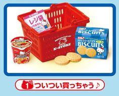 Re-ment Miniature Sanrio Hello Kitty Supermarket Set # 1      Add to Watch list