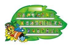 шкафчики в детском саду - Google keresés