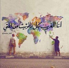 (1) Farah AlRaie (@feerowael) | Twitter