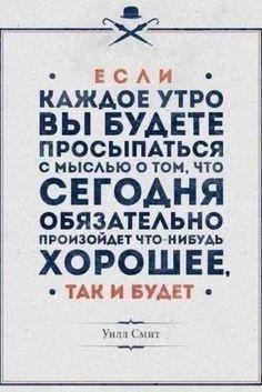 Самодисциплина работает. День четвертый: : Дневники - diets.ru