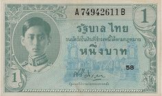 Paper Money: World Thailand 1971-81 20 Baht P 84 Circulated