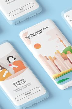 Mobile Ui Design, App Ui Design, Flat Web Design, Website Design Services, Splash Screen, App Design Inspiration, Applications, Mobile App, Web Design