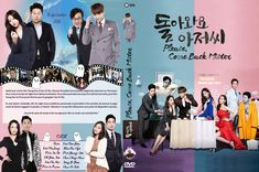 Please Come Back Mister cover dvd drama