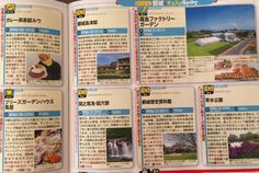 るるぶ宮崎2015年度版の都城のページに紹介されてルウ! 関之尾滝や島津邸や歴史資料館などの 都城の観光名所と並んでカレー王子が紹介されてます!