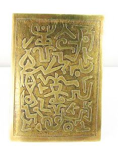 DIY- Tutorial / Design Transfer for Acid Etched Brass, Silver and Copper Jewelry