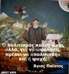 Orthodoxy around the World Orthodox Christianity, Spiritual Life, Christian Faith, Believe, Spirituality, Around The Worlds, Quotes, Movie Posters, Painting