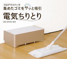 広い範囲の床掃除がラク!高速振動モップで拭き掃除 コードレスバイブレーションモップクリーナー