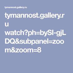 tymannost.gallery.ru watch?ph=bySI-gjLDQ&subpanel=zoom&zoom=8