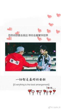 Ancient Armor, Kim Ji Won, Keep Running, Sweet Couple, Luhan, My Idol, China, Couples, World