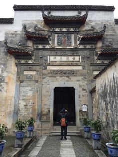 Hongcun Ancient Villages    In #China? Try www.importedFun.com for award winning #kid's #science  