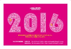 HILLTOP New Year's card of 2016 #pink 2016年度のHILLTOPの年賀状です! New Year Card, Graphic Design, Pink, Cards, Maps, Pink Hair, Playing Cards, Roses, Visual Communication