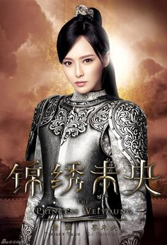 Princess Wei Young reveals the warrior in Tang Yan, Luo Jin, Vanness Wu