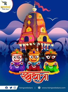Lord Jagannatha is an Ocean of Mercy and He is Beautiful like a Row of Blackish Rain Clouds. He is The Storehouse of Bliss for Lakshmi and Saraswati, and His Face is like a Spotless Full-Blown Lotus.    Wishing Happy Jagannath Rath Yatra!!! #happyrathyatra 👏🙏🚩👏🙏🚩👏🙏 Rath Yatra, Star Festival, Festivals Of India, Rain Clouds, Lotus, Bliss, Ocean, Stars, Face