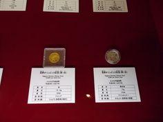 Tokyo ikebukuro Coinage Tokyo museum