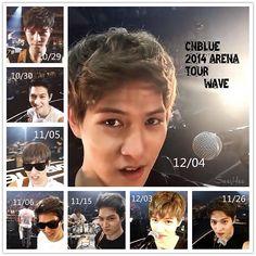2014 arena tour Wave