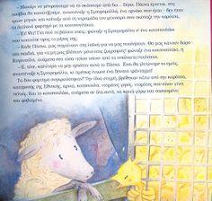 Οι Μικροί Επιστήμονες στο Νηπιαγωγείο...: Πασχαλινές διακοπές και μια ιστορία για την κάθε μέρα που περνά Diy Easter Cards, Books To Read, Reading Books, Education, Blog, Blogging, Onderwijs, Reading, Learning