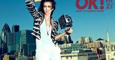 Li Bingbing in *OK! China* Looking Fabu