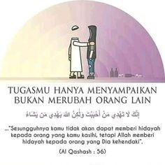 Tafsir Al Quran, Holy Quran, Islam Quran, Islamic Inspirational Quotes, Islamic Quotes, Motivational Quotes, Honesty Quotes, Learn Islam, Islamic Messages