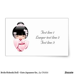 Bride Kokeshi Doll - Cute Japanese Geisha Girl Rectangular Sticker