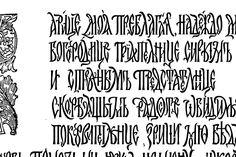 красиво украсить армянские стихи прописью использоваться как