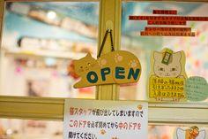 (=^x^=) pak pak* (=^x^=) Tokyo - Neko coffee / cat café de shibuya