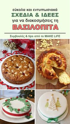 Designs and ideas for decorating the basil pie – Happy Christmas Gold Christmas Decorations, Christmas Diy, Tips & Tricks, Holiday Recipes, Christmas Recipes, Basil, Muffin, Sweets, Dishes