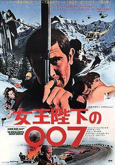 James Bond 007 on Her Majesty's Secret Service 1969 Japan Movie Poster B James Bond Movie Posters, James Bond Movies, Original Movie Posters, Movie Poster Art, Japanese Film, Japanese Poster, Vintage Japanese, Service Secret, George Lazenby