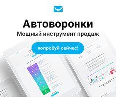 Как сделать простую воронку продаж [абсолютно бесплатно] | @danikfedirko Personal Care, App, Marketing, Business, Accounting, Self Care, Personal Hygiene, Apps, Store