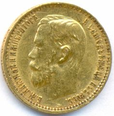 Obverse side of the Russian 5 Rouble gold coin of Tsar Nicholas II, 1899.