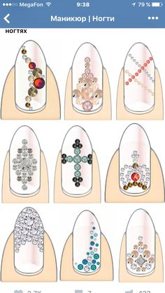 Discover recipes, home ideas, style inspiration and other ideas to try. Diy Rhinestone Nails, Bling Nail Art, Swarovski Nails, Crystal Nails, Bling Nails, Nail Art Original, Diamond Nail Art, Nail Techniques, Nails Design With Rhinestones
