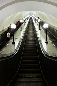 Moscow Metro runs like clockwork!  It is a state-owned enterprise.  Its total length over 200 miles long and consists of 12 lines and 194 stations. The average daily passenger traffic is 7 million.