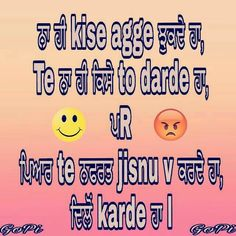 Parleen Happy Quotes, True Quotes, Qoutes, True Sayings, Punjabi Quotes, Quotations, Lyrics, Thoughts, Feelings