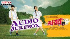 Right Right Telugu Movie Full Songs || Jukebox || Sumanth Ashwin, Pooja ...