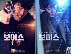 Jang Hyuk to Catch the Serial Killer in Voice Upcoming Korean Drama 2017