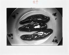 Daido Moriyama :: How to Create a Beautiful Picture 5: A Journey to a Corner Tobacco Shop, 1987