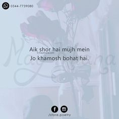 46 Best Shayaris images in 2018 | Manager quotes, Quotations, Quote