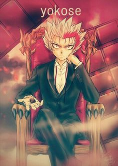 Ryuga is the Boss